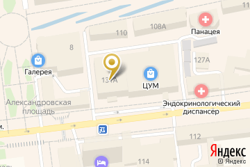 взять кредит 50 тысяч рублей без официальной работы